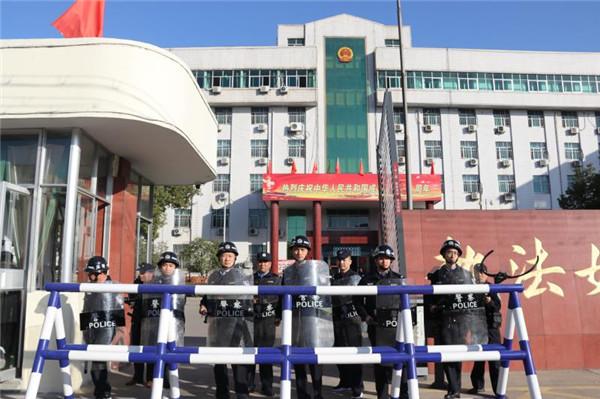 宛城区法院积极开展反恐演练和安检训练