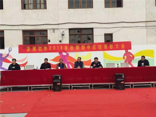 邓州汲滩派出所深入校园开展法制宣传教育
