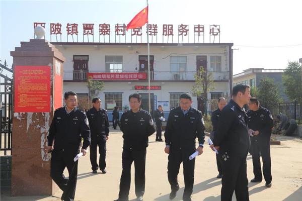 社旗县公安局组织开展派出所基层基础第三次观摩评比活动