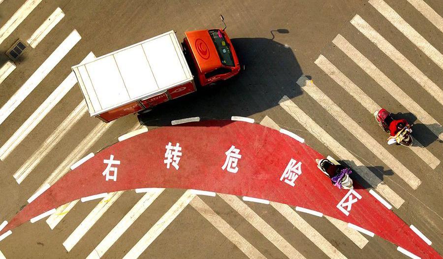 洛阳:增设右转危险区 提醒行人避让