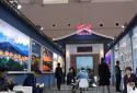 河南文旅新标杆:银基国际旅游度假区惊艳亮相国际旅交会