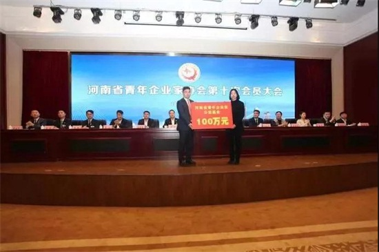 河南省青年企业家协会多措并举助力脱贫攻坚