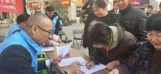 人民调解进社区  普法共驻入民心 ----枫杨办事处组织开展人民调解普法活动