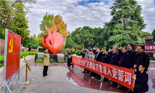 """正阳县永兴镇:""""学习标兵""""赴新县接受红色教育"""