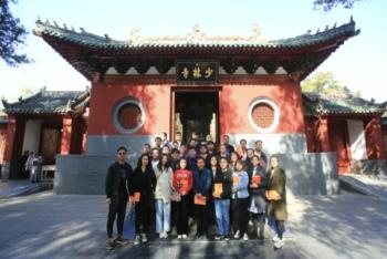 """感受千年古刹少林寺的文化魅力 """"第二届全国融媒体看河南""""收官之旅"""