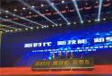 第三届全国智能制造应用技术技能大赛决赛今日在郑州会展中心开幕