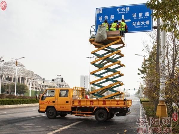 安阳县创建全国文明城市人人添砖加瓦 共建美好家园