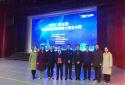 三门峡职业技术学院在2019全国移动互联创新总决赛斩获佳绩