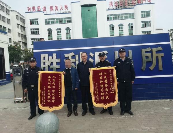 邓州:胜利派出所民警快速帮失主找回手机获称赞