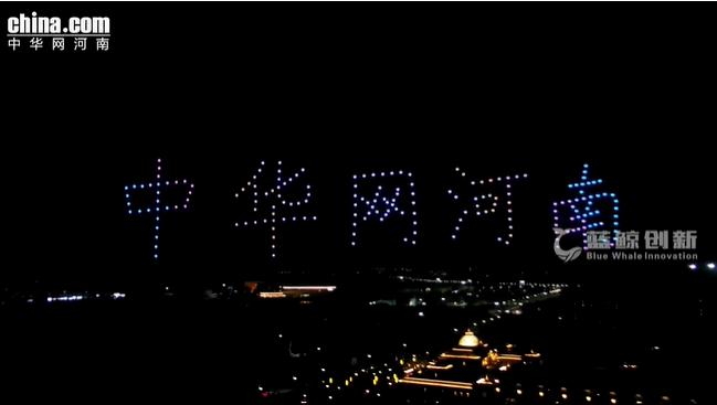 银基乐海水世界无人机编队表演项目(200架)