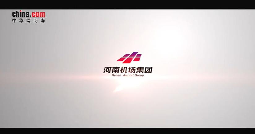 河南机场集团暖心微电影