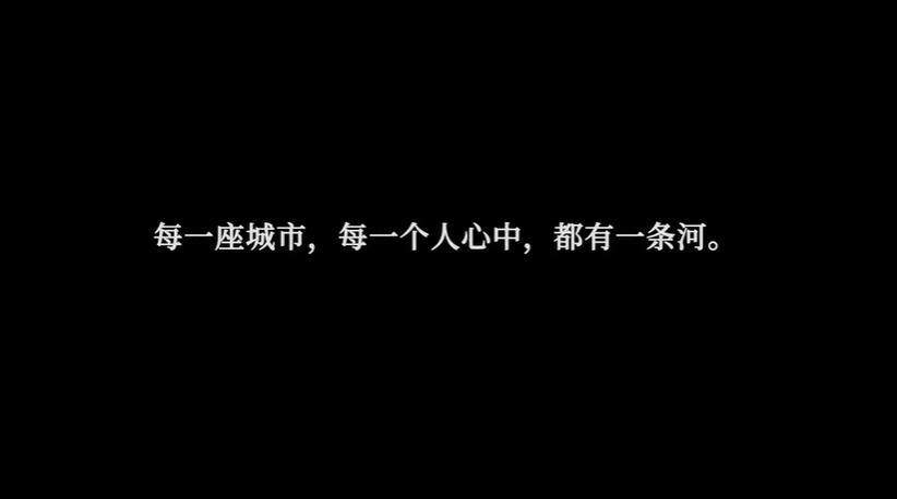 南阳城市宣传片