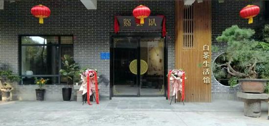 宋野岩国画作品展在郑州文博城卧云溪艺术馆举行