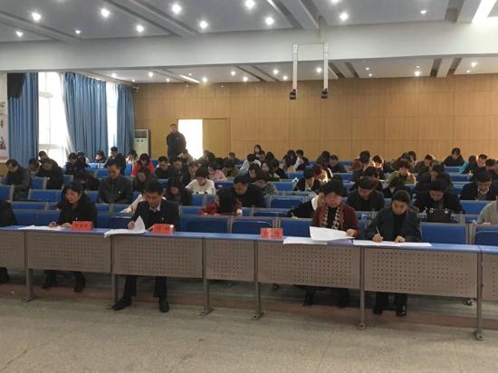 """郑州市管城区教育系统举行""""不忘初心、牢记使命""""主题教育应知应会考试"""