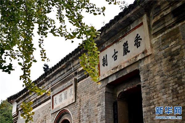 探访淅川名寺——香严寺