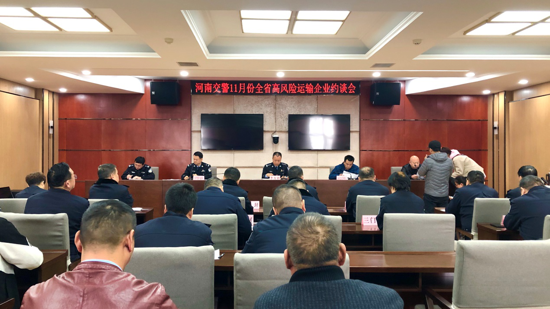 """物流用车注意了!河南省11月份高风险运输企业""""红黑榜""""新鲜出炉"""