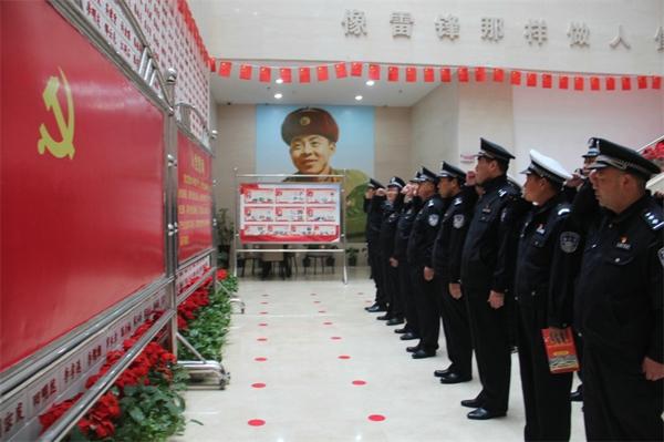 """新野公安组织党员到邓州开展""""不忘初心、牢记使命""""主题教育活动"""