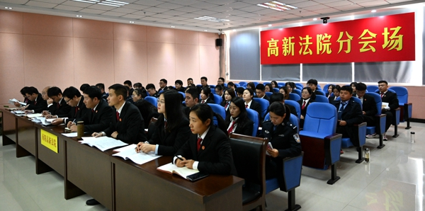 南阳高新技术产业开发区人民法院召开法院重点工作推进会