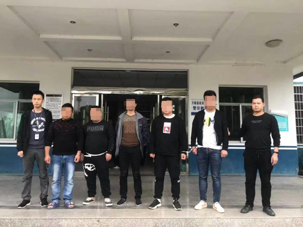 邓州市公安局多部门联合成功破获两起电信诈骗案件