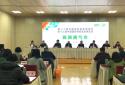 发展绿色食品助推产业扶贫 又一国际盛会将在郑州举行