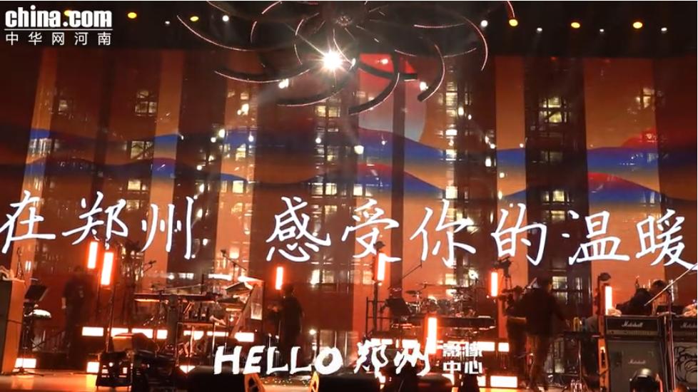 """2019年许巍郑州演唱会,记录""""无尽光芒""""绽放瞬间"""