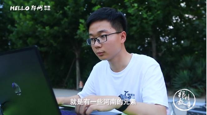 【郑州故事】95后小伙用200架无人机飞出河南地图 向家乡表白