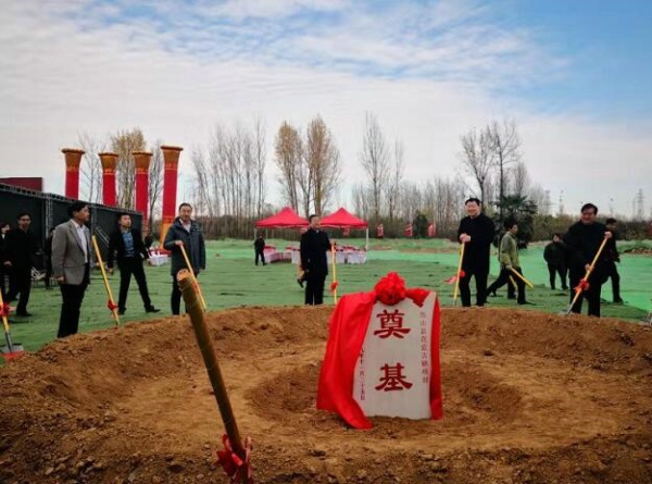 鲁山花瓷古镇项目开工建设