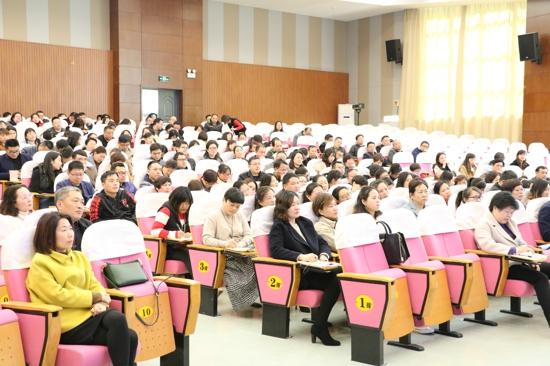 郑州市管城区教育系统举办党的十九届四中全会精神宣讲会