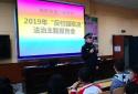 """洛阳公安局龙门分局开展""""法制讲座进校园""""活动"""