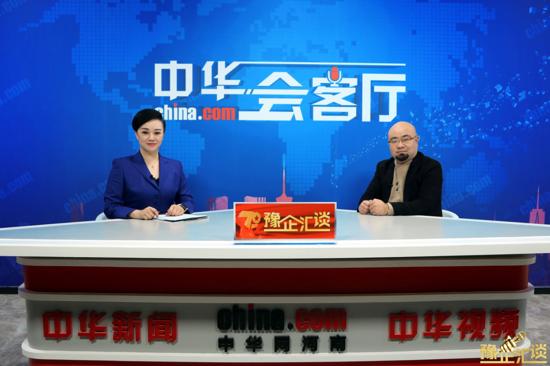 【豫企汇谈·第48期】新商道研究院院长马晋: 集业界大成 行非凡之道
