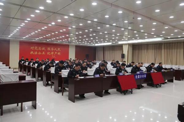 社旗县公安局召开全县公安机关重点工作推进会