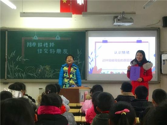 """郑州市管城回族区南关小学队会上起""""情绪管理""""课"""