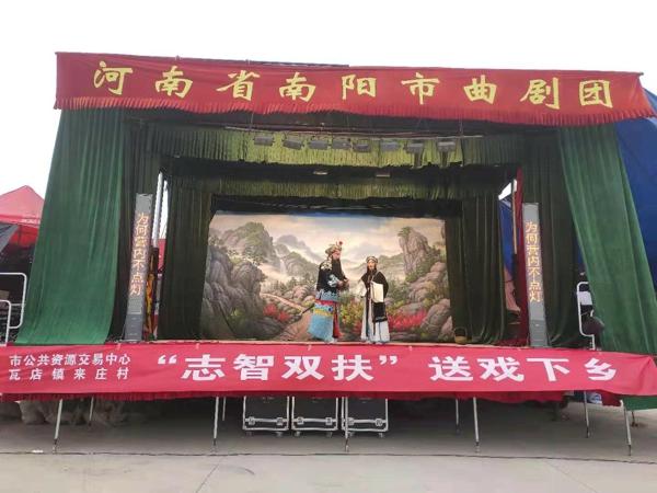 """宛城区瓦店镇:""""志智双扶""""送戏下乡文化惠民情暖人心"""
