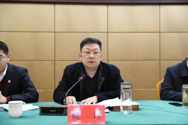 邓州市召开清收处置农商行不良贷款集中行动动员会
