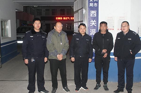 邓州:西关派出所打掉一流窜扒窃团伙
