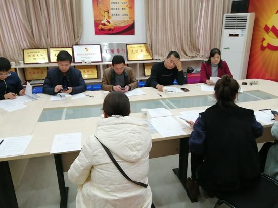 郑州市管城区教体局督导检查辖区学校和校外培训机构文明创建工作