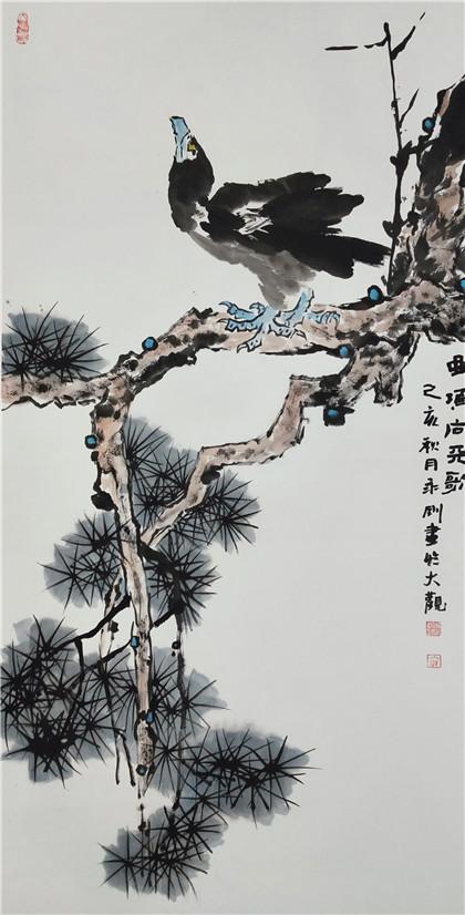 卧石观松——书画家杨永刚新作赏析