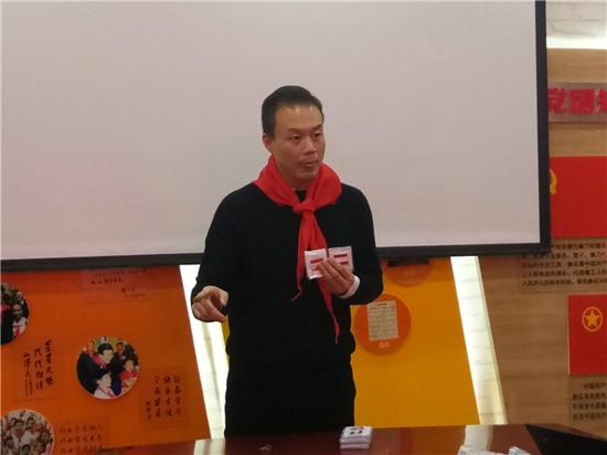 郑州市管城回族区南关小学举行少先队标志礼仪培训会