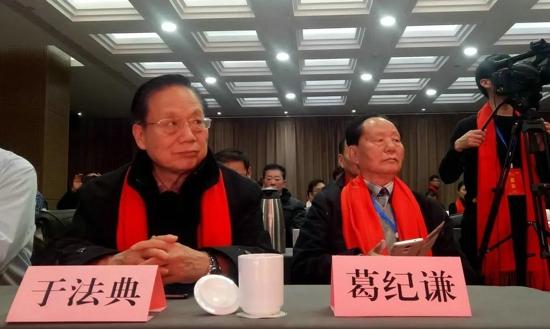 传承红色文化,争做红色企业家:中原企业家红享厅智库启动仪式在郑州举行