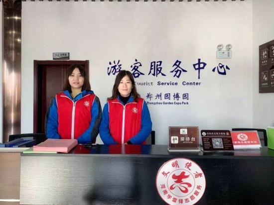 引领文明旅游 郑州园博园在行动