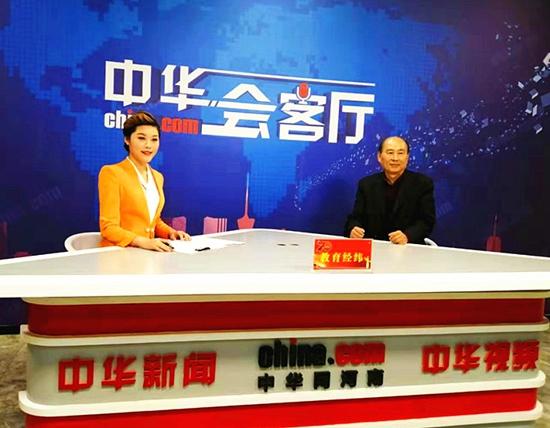 河南省民办教育协会副会长、河南民办教育研究院执行院长王建庄访谈录