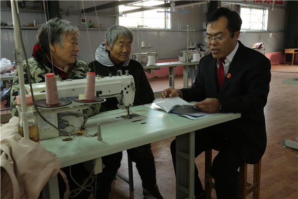 镇平县法院:送法进企业  服务民营经济发展