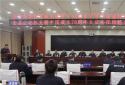 社旗县公安局隆重召开新中国成立70周年大庆安保总结表彰大会