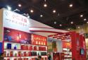 2019华糖万商领袖大会丨小糊涂仙浓酱携手,协同发展