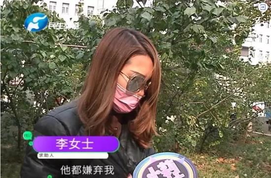 女子在郑州辰星整形医院花6万元丰胸,术后遭丈夫嫌弃:一个苹果,一个橘子