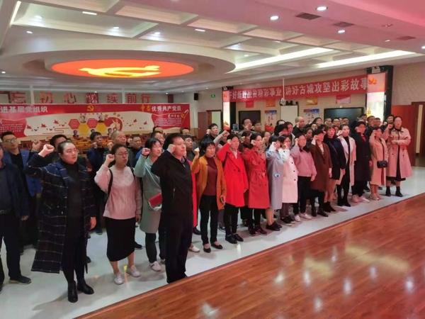 新野县人民医院组织党员参观县党建展览馆