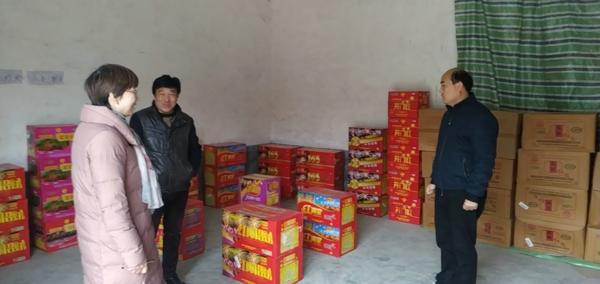 内乡县王店镇开展烟花爆竹安全大检查 全力维护社会大安全