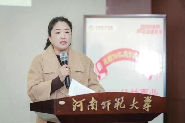 """2019""""中国体育彩票·新长城助学基金""""走进河南师范大学"""