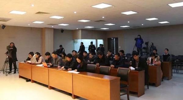 南阳市公安局举行社会治安工作新闻发布会