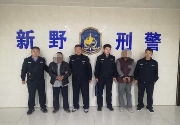 新野:王庄派出所侦破入室盗窃案 抓获两名犯罪嫌疑人